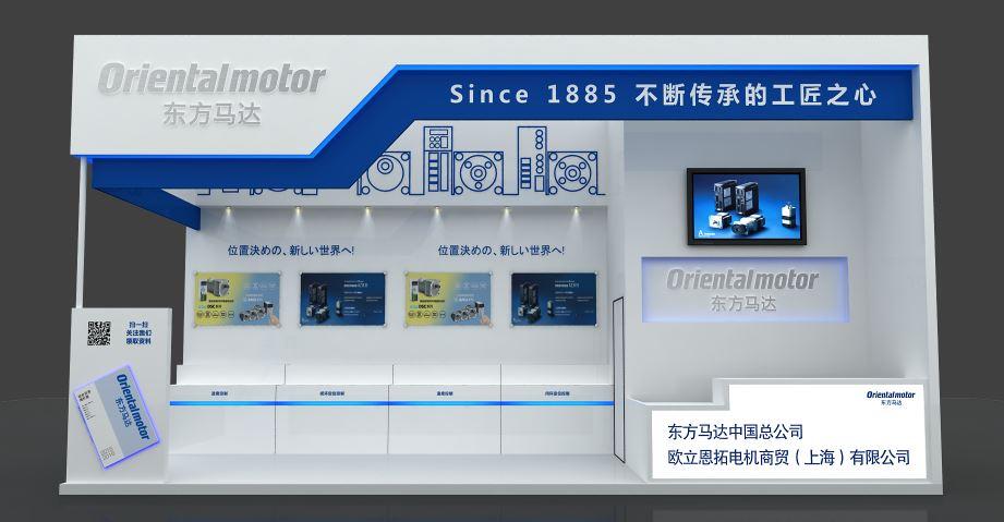 广东11选5代理 3